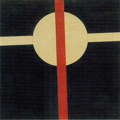 Композиция с красной полосой